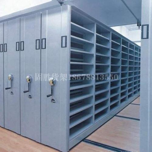 钢制移动密集柜
