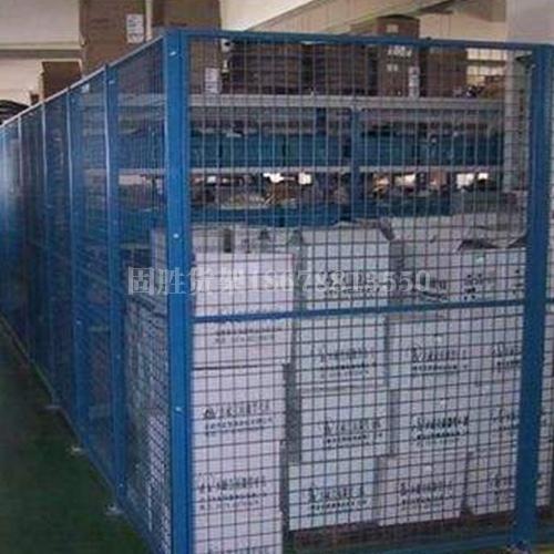 仓储隔离网
