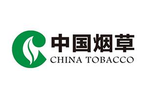 济南烟草物流有限公司